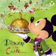 Tokyo Disneysea Disney A La Carte