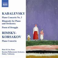 カバレフスキー:ピアノ協奏曲第3番、リムスキー=コルサコフ:ピアノ協奏曲、他 リュウ、D.ヤブロンスキー&ロシア・フィル
