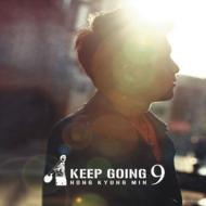 9�W: Keep Going