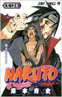 NARUTO 43 ジャンプ・コミックス