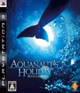 Game Soft (PlayStation 3)/Aquanaut's Holiday -隠された記録