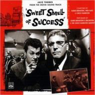 成功の甘き香り(1957)