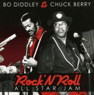 Rock N Roll All Star Jam