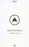 FLY!FLY!FLY! コンプリート フライトBOX