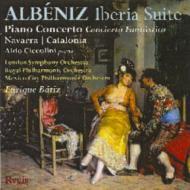 ピアノ協奏曲、イベリア組曲、他 チッコリーニ、バティス&ロイヤル・フィル、ロンドン響、他