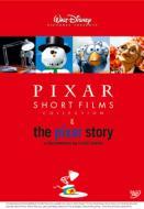 Disney/ピクサー ショート フィルム & ピクサー ストーリー - 完全保存版