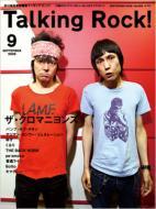Talking Rock!: 2008年: 9月号