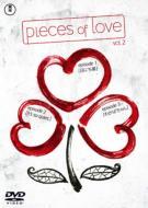 pieces of love Vol.2 「日にち薬」「it's so quiet」「わかばちゃん」
