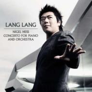 ピアノ協奏曲 ラン・ラン、ウォーレン=グリーン&ロンドン室内管弦楽団