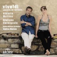 2つのヴァイオリンのための協奏曲集 カルミニョーラ、ムローヴァ、マルコン&ヴェニス・バロック・オーケストラ