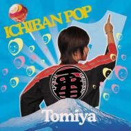 Ichiban Pop