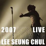 2007 Concert Live Album: He's Coming
