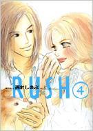 RUSH 4 フィールコミックス FC GOLD