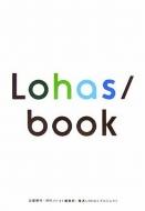Lohas/book
