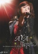 松浦亜弥コンサートツアー2008春 AYA The Witch