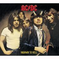 Highway To Hell: 地獄のハイウェイ