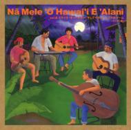 Na Mele O Hawai'i E Alani: Vol.6 �X���b�N �L�[ �M�^�[�����ăE�N�����ƃt���̃u�[��