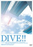DIVE!! - 特別版