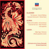 グラズノフ:『四季』、リャードフ:『ババ・ヤガー』、グリンカ:カマリンスカヤ、他 アンセルメ&スイス・ロマンド管(2CD)