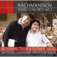 ピアノ協奏曲第2番、ほか 辻井伸行、佐渡裕&ベルリン・ドイツ交響楽団(CD+DVD)