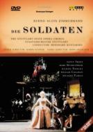 『兵士たち』全曲 クプファー演出、B.コンタルスキー&シュトゥットガルト国立歌劇場、N.シャーデ、マンキトリック、他(1989 ステレオ)(PAL-DVD)