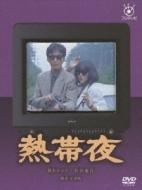 �t�W�e���r�J��50��N�L�O: �M�і� DVD-BOX