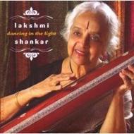 Dancing In The Light: 北インド古典声楽の名花