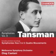 交響曲第2番、第3番、4つの断章 カエターニ&メルボルン交響楽団