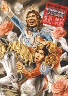 HMV&BOOKS onlineガレッジセール/Garage Sale Hand! 2008城組と暁組