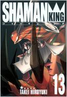 シャーマンキング完全版 13 ジャンプコミックス