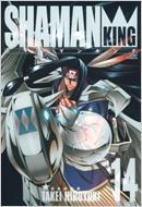 シャーマンキング完全版 14 ジャンプコミックス