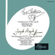 ベートーヴェン:ヴァイオリン協奏曲 ボリス、リーガー&ミュンヘン・フィル、ハイドン:『皇帝』 ベルリン・フィル四重奏団