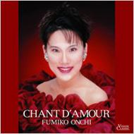 恩地文子 愛の歌-chant D'amour-paderewski, Szymanowski, Liszt