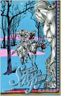 STEEL BALL RUN ジョジョの奇妙な冒険PART 7 16 ジャンプ・コミックス