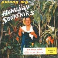 Among My Hawaiian Souvernirs