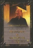 彩の国シェイクスピア・シリーズ NINAGAWA×SHAKESPEARE DVD-BOX VI  (「オセロー」/「リア王」)
