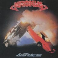 Metal-rendezvous