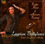 Egyptian Bellydance: Baladi Saxophone: Ahlamy