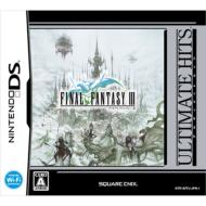Ultimate Hits: Final Fantasy �V