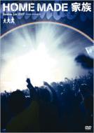 Rainbow Live 2007 -No Rain No Rainbow-