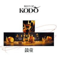 鼓童/BEST OF KODO