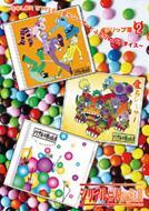 ローチケHMVシリアル⇔NUMBER/クリップ集: 2 / Color Style / 愛らシーサー / ふたりのパラダイス