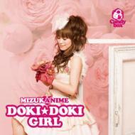 DOKI★DOKI GIRL