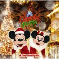 Disney/東京ディズニーランド クリスマス ファンタジー: 2008