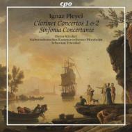 クラリネット協奏曲集 クレッカー(cl)、テヴィンケル&南西ドイツ室内管、他