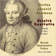String Quartets Vol.1: ハイドン・シンフォニエッタ・トウキョウ