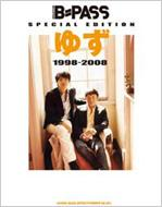 B‐PASS SPECIAL EDITION ゆず 1998‐2008