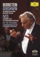 ガーシュウィン:ラプソディ・イン・ブルー、アイヴズ:交響曲第2番、他 バーンスタイン&ニューヨーク・フィル、バイエルン放送響