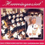 ツィーラー・エディション第13集 シャーデンバウアー&ウィーン親衛大隊弦楽オーケストラ