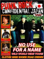 Punk Rock Confidential Japan 2008 Fall